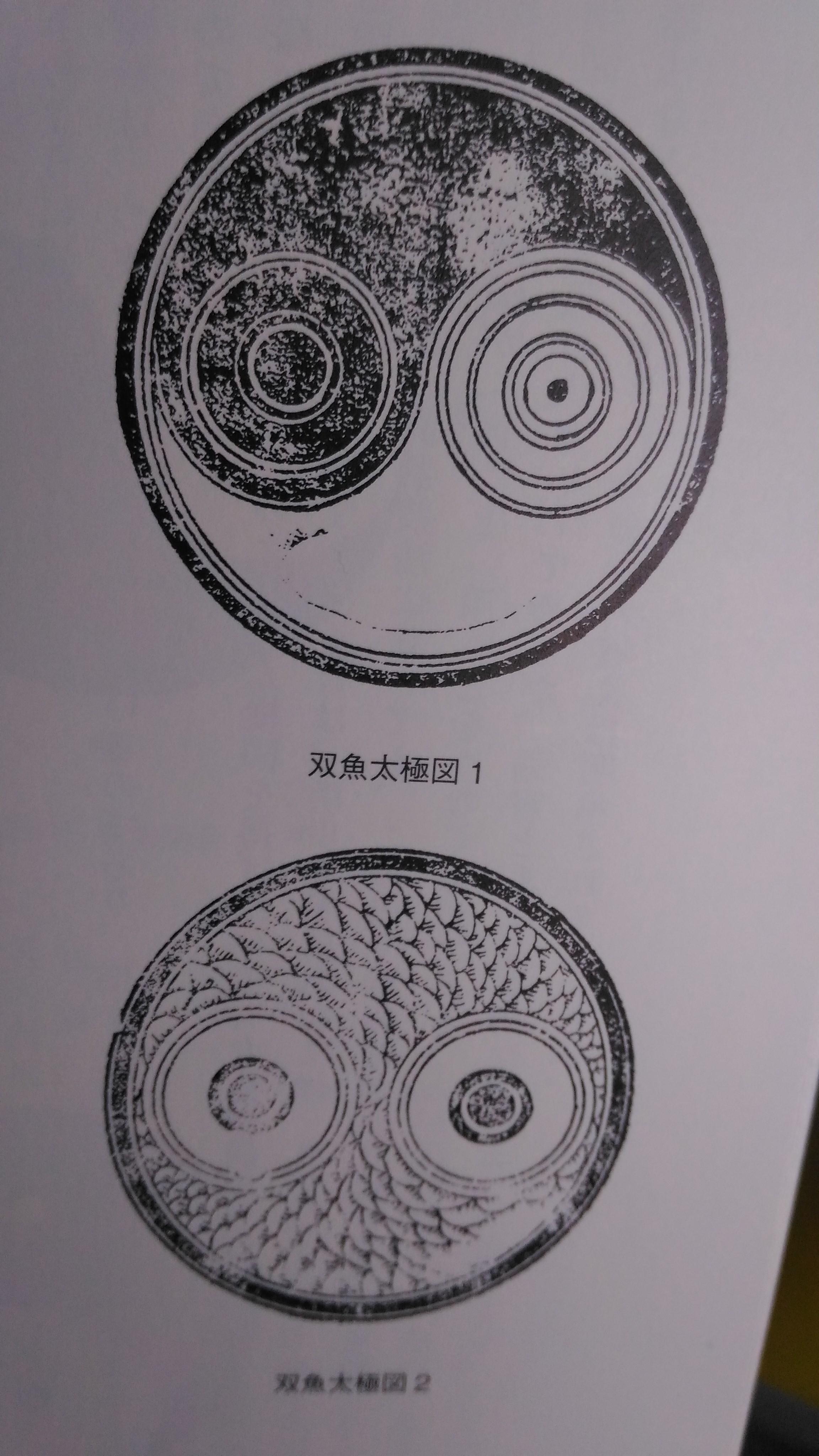 taichi02